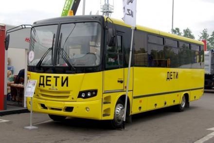 Новый автобус МАЗ-257030. Киев. фото 1