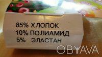 Состав: хлопок - 85%, полиамид - 10%, эластан - 5% Размер: 92/104, 104/116, 116. Белая Церковь, Киевская область. фото 10