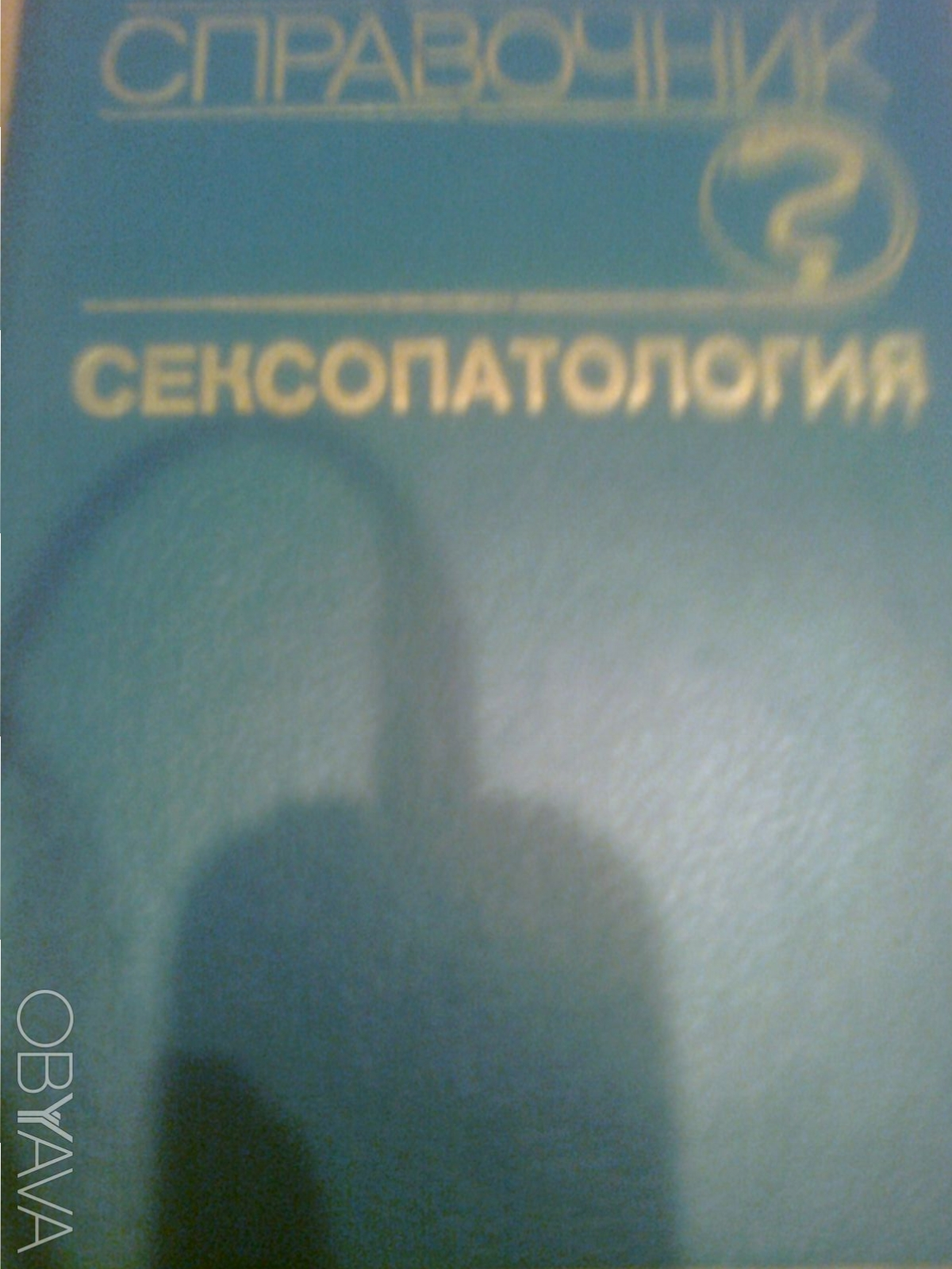 foto-chastnoe-russkoe-mam