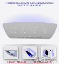 Электронный уничтожитель комаров «Insect Killer Light». Днепр. фото 1