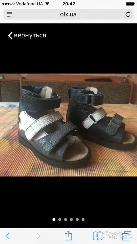 Ортофут — удобная обувь, соответствующая всем ортопедическим требованиям, для ле. Суми, Сумська область. фото 1