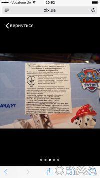 Набор игрушек для маленьких любителей мультсериала Щенячий патруль: Крепыш на ма. Сумы, Сумская область. фото 4