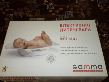 Детские весы Гамма 6141 (Gamma 6141) в идеальном состоянии. Одесса. фото 1
