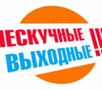 ТУРЫ ВЫХОДНОГО ДНЯ. Чернигов. фото 1