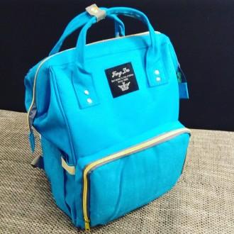 Продам сумку рюкзак для мамы. Киево-Святошинский. фото 1