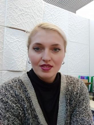 чат знакомств белгород днестровский