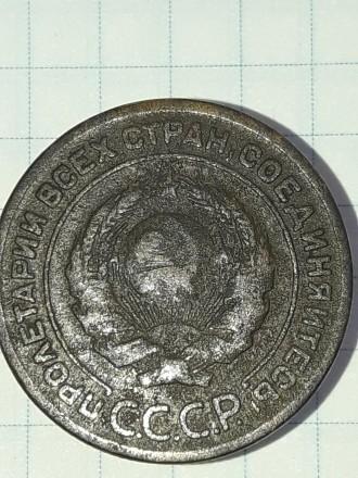 Продам 2 копійки 1925 р.. Рогатин. фото 1