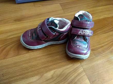 Утепленные ботиночки arial р.19 ст.11,5см 6-9мес.. Донецк. фото 1