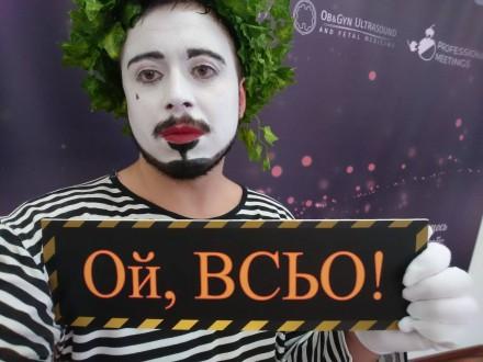 """Вас приветствует Арт-группа """"Na vidu _ event""""! Каждое мероприятие - несомненно . Киев, Киевская область. фото 6"""