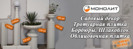 Садовый декор, ваза, вазон, фонарь, цена, столб, подставка. Николаев. фото 1