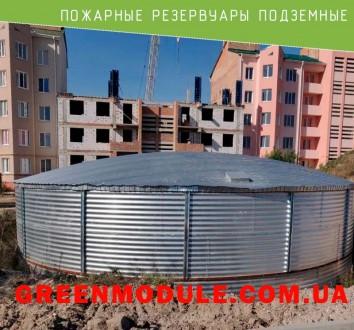 Пожарные резервуары подземные. Киев. фото 1
