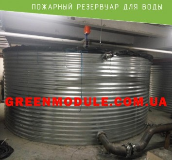 Пожарные резервуары для воды. Киев. фото 1