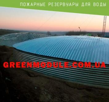 Пожарный резервуар для воды. Киев. фото 1
