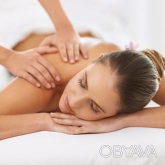 Предлагаемый массаж:  - Классический (воротниковая зона, спина, поясница, ноги. Киев, Киевская область. фото 1