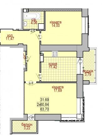 !!!! Продається простора двокімнатна квартира покращеного європейського плануван. Бам, Ивано-Франковск, Ивано-Франковская область. фото 2