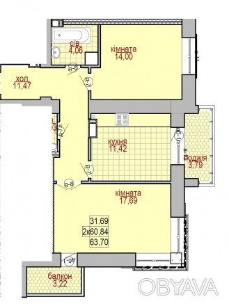 !!!! Продається простора двокімнатна квартира покращеного європейського плануван. Бам, Ивано-Франковск, Ивано-Франковская область. фото 1
