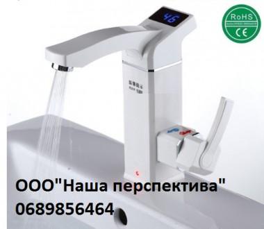 Кран водонагреватель проточный электрический с цифровым лэд дисплеем. Имеет высо. Кривой Рог, Днепропетровская область. фото 2