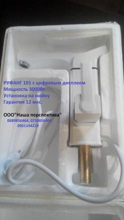 Кран водонагреватель проточный электрический с цифровым лэд дисплеем. Имеет высо. Кривой Рог, Днепропетровская область. фото 3