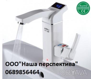 Кран водонагреватель проточный электрический с цифровым лэд дисплеем. Имеет высо. Кривой Рог, Днепропетровская область. фото 1