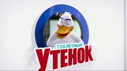 Туалетный утенок. Харьков. фото 1