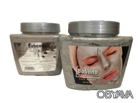 ᐈ маска скраб для очищения лица Bobana 300 мл ᐈ киев 250 грн
