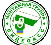 Установка систем видеонаблюдения под ключ. Оборудование + работа!. Киев. фото 1