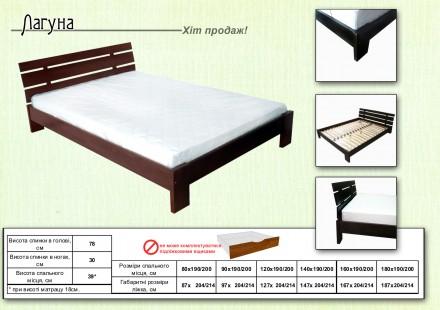 Двуспальная кровать из бука 160х200. Акционная цена. Наличие.. Киев. фото 1