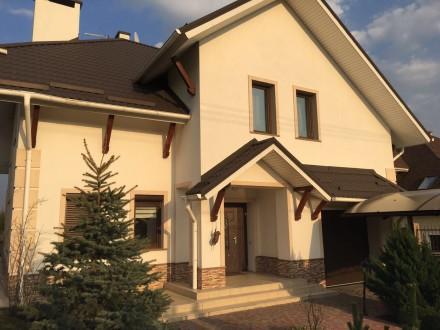 Продам дом в Иванкочичах. Василькíв. фото 1