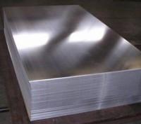 Лист алюминиевый алюминий рифленый зеркальный перфорированный. Киев. фото 1