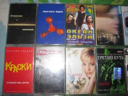 Продам аудиокассеты с музыкой лицензионные Если вас заинтересовал товар то  по. Чернигов, Черниговская область dfaa0aab2f3