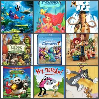 Продам диски с детскими мультфильмами Если вас заинтересовал товар то  пожалуй. Чернигов, Черниговская область b97f83408cc