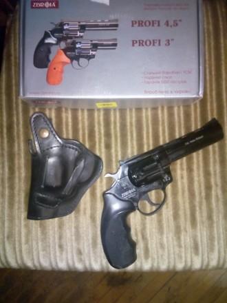 продам Револьвер под патрон Флобера Zbroia Profi 4.5