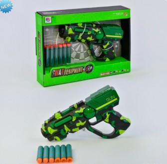 Пистолет детский, игрушка для мальчика. Харьков. фото 1