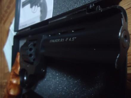 STALKER R1 -F 4.5``. Нежин. фото 1