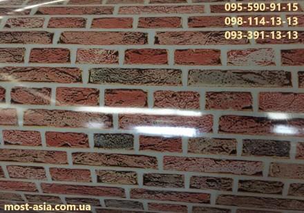 Фасадный профлист под кирпич, профнастил кирпичный для облицовки. Киев. фото 1