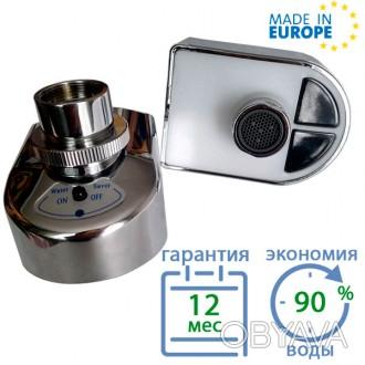 Сенсорная насадка на кран Eco-Water!  (Питание от 4 батареек ААА)  -металличе. Винница, Винницкая область. фото 1