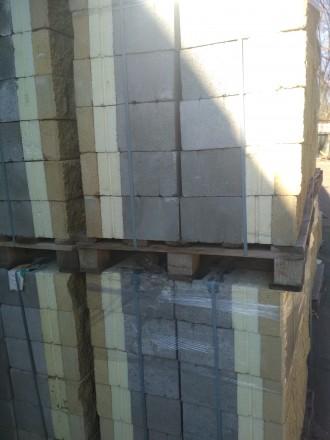 Продам остаток тепло бетона для строительства дома, гаража, времянки, бани. Харьков. фото 1