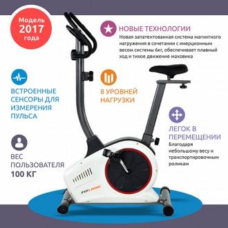 Новый, в упаковке.  Велотренажер FitLogic B1501 - новая стильная модель с ориг. Киев, Киевская область. фото 2