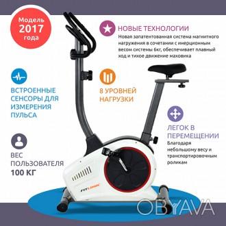 Новый, в упаковке.  Велотренажер FitLogic B1501 - новая стильная модель с ориг. Киев, Киевская область. фото 1