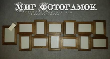 Описание  Составляющие:1 рамка 13*18 и 12 рамок 10*15 см., Материал:ольха За. Киев, Киевская область. фото 2