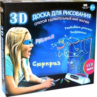 Доска для рисования Magic Drawing Board 3D. БЕЗ предоплаты!. Киев. фото 1