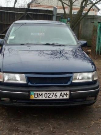 Opel Vectra A. Кременчуг. фото 1