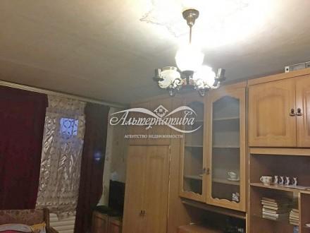 Двухкомнатное общежитие на Шерстянке. Чернигов. фото 1