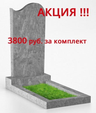 Памятники из мрамора. Луганск. фото 1