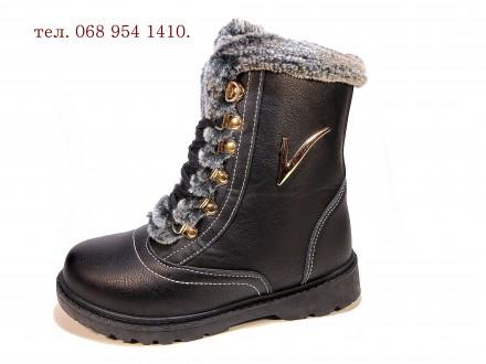 Ботинки женские, зимние, теплые, на шнуровке и молнии. Размер 35-40.. Хмельницкий. фото 1