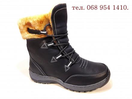 Ботинки женские, зимние, с меховой опушкой, без каблука . Размер 35-40.. Хмельницкий. фото 1