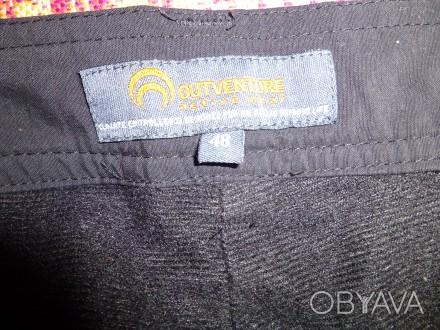 мужские утепленные брюки