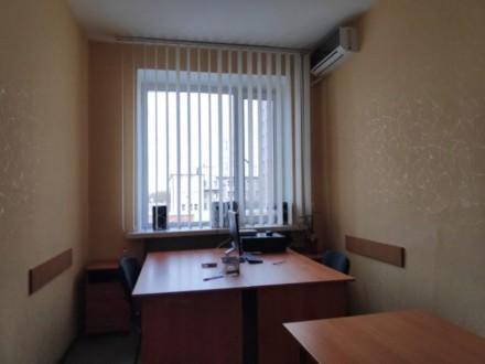 Сдам офис 13 метров райрн Гоголя.. Днепр. фото 1