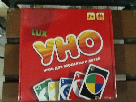 Ігра для дорослих і дітей