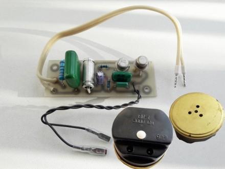 При наличии телефонного капсюля ВП-1 «Вызывной прибор ВП-1», подключаете его к  . Херсон, Херсонская область. фото 2